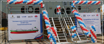 The first chemical tanker of MR type has been laid down at the Zvezda Shipbuilding Complex